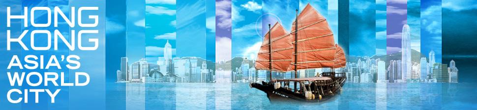 hk-banner2