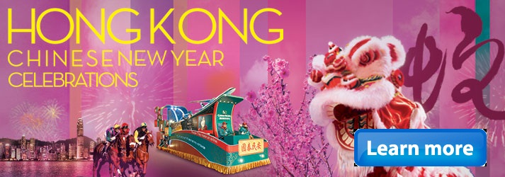 Hong Kong Chinese New Year Hotel Discounts